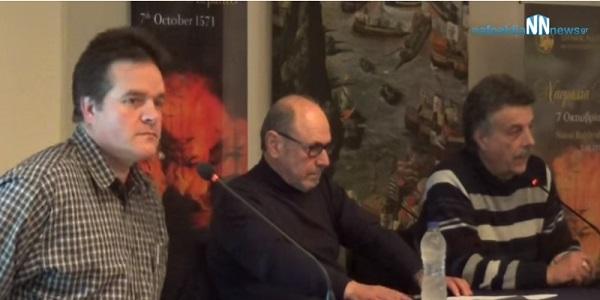 Ναύπακτος Δείτε ολόκληρη την εκδήλωση για την ανακήρυξη του Κορινθιακού σε Ευρωπαϊκό Δίκτυο NATURA 2000
