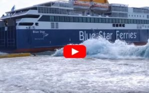 Η μάχη του καπετάνιου με τα μποφόρ στην Τήνο (βίντεο)