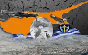 Μνημόσυνο στον Ήρωα Καταδρομέα Γεώργιο Χολή ο οποίος έλαβε μέρος…
