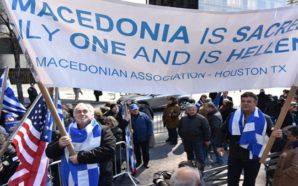 Νέα Υόρκη: Δυναμικό το συλλαλητήριο της Ομογένειας για την Μακεδονία