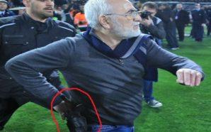 ΠΑΟΚ – ΑΕΚ: Ο Ιβάν Σαββίδης ορμάει στον διαιτητή Κομίνη…