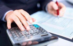 Ποιοι δεν χρειάζεται να υποβάλουν φορολογικές δηλώσεις το 2018