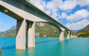 Γέφυρα Επισκοπής: Κατασκεύαστηκε για να ενώσει την Αιτωλοακαρνανία και Ευρυτανία