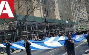 Παρέλαση στην 5η Λεωφόρο της Νέας Υόρκης για την 25…