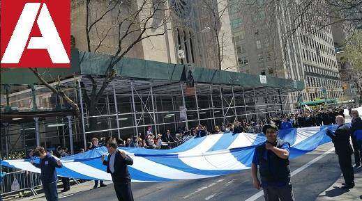 Παρέλαση στην 5η Λεωφόρο της Νέας Υόρκης για την 25 Μαρτίου