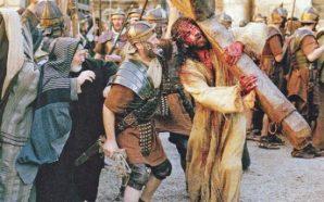 Πως πέθανε ο Χριστός
