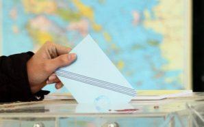 Τσίπρας: Η απόφαση που φέρεται να πήρε για τις εκλογές