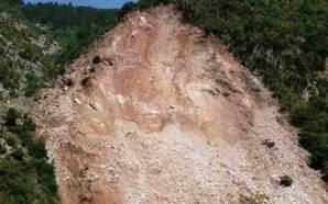 Eντυπωσιακό γεωλογικό φαινόμενο στο ορεινό Θέρμο