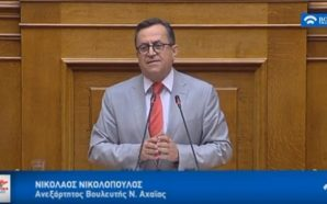 Άρση της βουλευτικής ασυλίας για Νίκο Νικολόπουλο – Θα διακηρύττω…