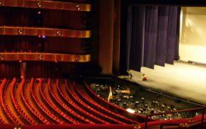 Πάτρα: Συναυλία της Ορχήστρας Δωματίου στο Δημοτικό Θέατρο Απόλλων