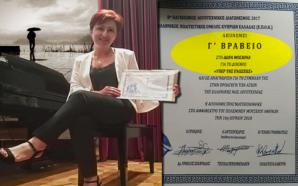 Δώρα Μοσχονά: από τα Παλιάμπελα Βόνιτσας κέρδισε το Γ΄ βραβείο…
