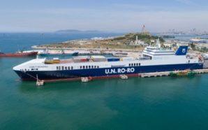Εξαγοράζεται η μεγαλύτερη εταιρεία πλοίων Ro-Ro της Τουρκίας