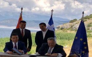 Μακεδονικό ζήτημα : Μία συμφωνία, δύο πανηγυρισμοί και στο βάθος…