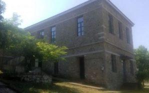 Μουσείο Ιστορίας της Εκπαίδευσης στο Αγγελόκαστρο!