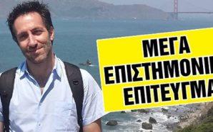 Νίκος Ζαχαράκης: Ο Έλληνας που διέλυσε τον καρκίνο