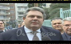 """14.12.2014: Πάνος Καμμένος για Μακεδονία – """"Δεν δεχόμαστε ούτε γεωγραφικό…"""