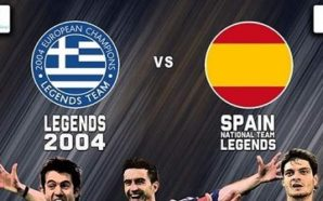 Πάτρα: Legends 2004 vs Spain National Team Legends απόψε στο…