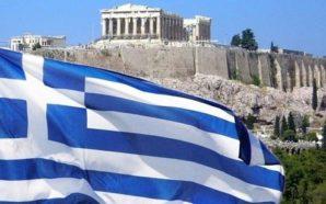 20 Αυγούστου η Ελλάδα βγαίνει από τα μνημόνια και εισέρχεται…