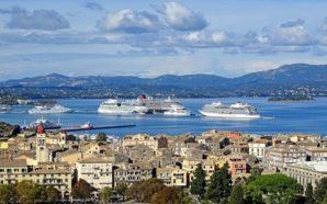 Νέος σταθμός εξυπηρέτησης επιβατών κρουαζιέρας στην Κέρκυρα