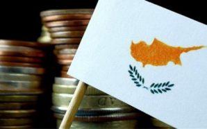 H Κύπρος επιστρέφει στις αγορές