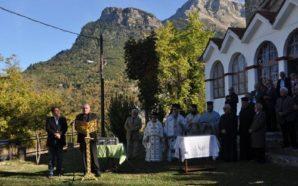 Εκδήλωση μνήμης στο μαρτυρικό χωριό Καταρράκτη το Σάββατο 27 Οκτώβρη…