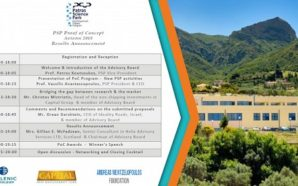 PoC – Ανακοίνωση Αποτελεσμάτων 1ου κύκλου – Επιστημονικό Πάρκο Πατρών